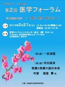 img_forum02
